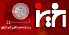 آخرین نیوز: تأیید فتوای آیت الله بیات زنجانی از فتوای آیت الله سبحانی