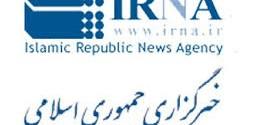 خبرگزاری جمهوری اسلامی ایران: پاسخ مراجع تقلید به سؤالی درباره پخش اعترافات تلویزیونی