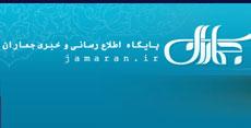 جماران: آیت الله بیات زنجانی: هشت سال دولت قبل٬ وقفه در تاریخ انقلاب بود