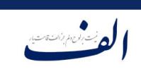 الف: حاشیه ای فقهی بر فتوای جنجالی آیت الله بیات زنجانی