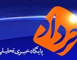khordad