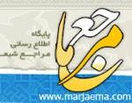 marjaema