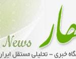 baharnews