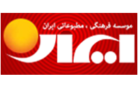 ایرنا: جمعی از دانشجویان حزب اسلامی کار با مراجع تقلید دیدار کردند