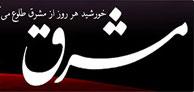مشرق نیوز: دکتر محمدرضا عارف با حضرات آیات موسوی اردبیلی، بیات زنجانی و صافی گلپایگانی دیدار کرد.