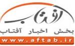 aftab1